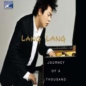 Coming Soon: Lang Lang..the Movie!