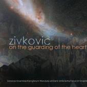 Quickies: Đuro Živković Wins Grawemeyer, Maria Callas Google Doodle, Milla Jovovich in 'Cymbeline,' Ballerina Shannon Harkins, Siberian Ice Drums