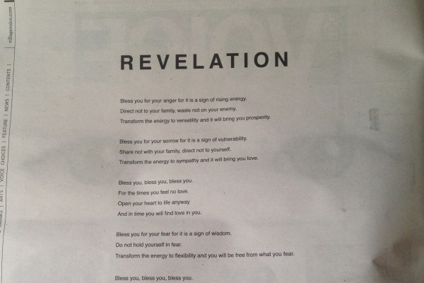 Yoko Ono And Cat Power S Revelations Lyrics Printed In Village Voice As Poem For Earth Day 2014 Classicalite