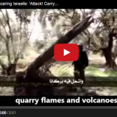 Hamas 'Scary Song'